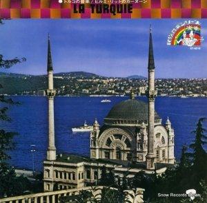 ヒルミ・リット - トルコの音楽〜ヒルミ・リットのカヌーン - GT-5016