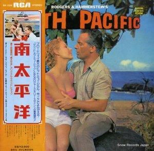 サウンドトラック - 南太平洋 - SX-228