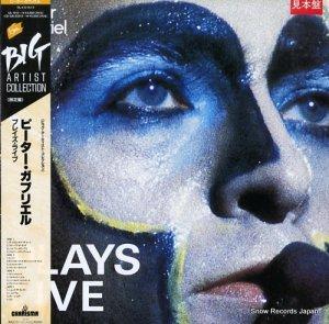 ピーター・ガブリエル - プレイズ・ライブ - VJL-1013-14