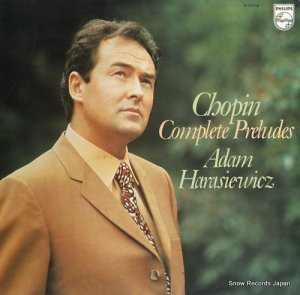 アダム・ハラシェヴィッチ - ショパン:前奏曲集作品28 - X-8578