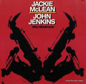 ジャッキー・マクリーン&ジョン・ジェンキンス - alto madness - MPP-2512