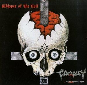 クロウリー - whisper of the evil - ELL-022