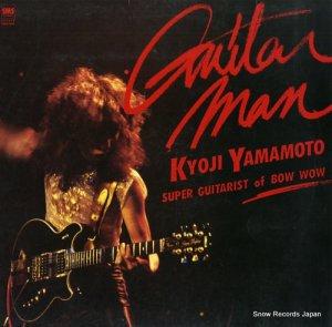 山本恭司 - ギター・マン - SM28-5084
