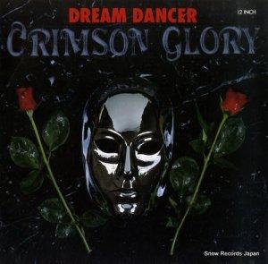 クリムゾン・グローリー - dream dancer - RR24671
