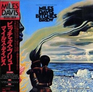 マイルス・デイビス - ビッチェズ・ブリュー - 36AP1771-2