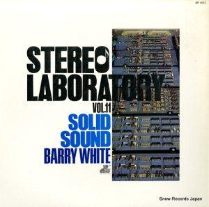 バリー・ホワイト - ステレオ・ラボラトリー11/ソリッド・サウンド - GP4011