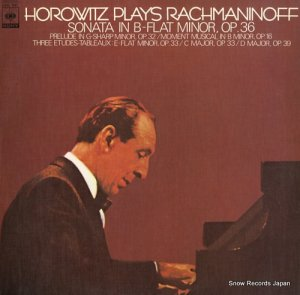 ウラディミール・ホロヴィッツ - ホロヴィッツ・ラフマニノフ・アルバム - 20AC1561