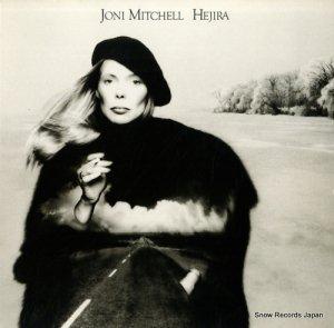 ジョニ・ミッチェル - hejira - 7E-1087