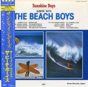 ザ・ビーチ・ボーイズ - サンシャイン・デイズ - ECS-81576