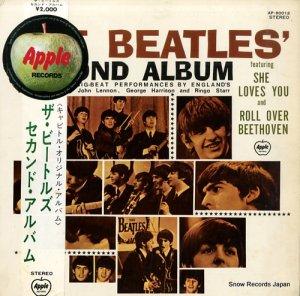 ザ・ビートルズ - セカンド・アルバム - AP-80012