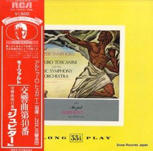 アルトゥーロ・トスカニーニ - モーツァルト:交響曲第40番&第41番「ジュピター」 - RVC-1533