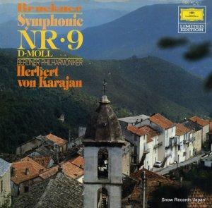 ヘルベルト・フォン・カラヤン - ブルックナー:交響曲第9番ニ短調(原典版) - MG4012