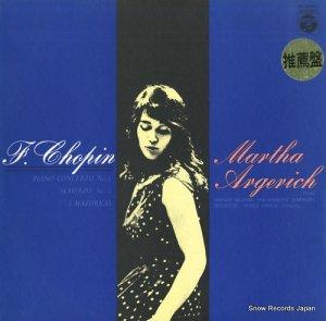 マルタ・アルゲリッチ - ショパン:ピアノ協奏曲第1番ホ短調作品11 - OQ-7039-PM