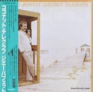 ジミー・バフェット - ココナット・テレグラフ - VIM-6245