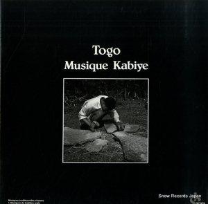 KABIYE - togo / musique kabiye - 558640