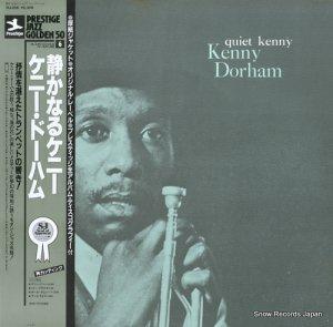 ケニー・ドーハム - 静かなるケニー - VIJ-206