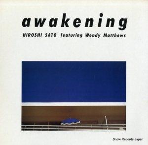 佐藤博 - awakening(覚醒) - ALR-28036