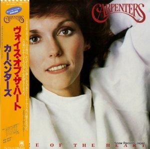 カーペンターズ - ヴォイス・オブ・ザ・ハート - AMP-28083