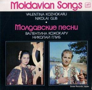 VALENTINA KOZHOKARU / NIKOLAI GLIB - moldavian songs - C3021549006