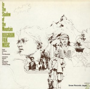 V/A - in the shadow of the mountain / bulgarian folk music - H-72038