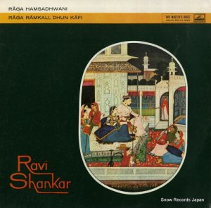ラヴィ・シャンカール - music of india - ALP1893