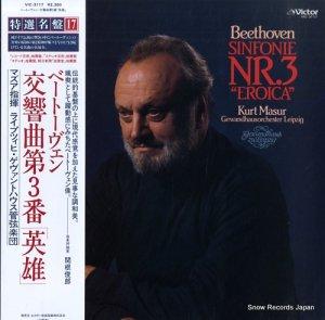 クルト・マズア - ベートーヴェン:交響曲第3番「英雄」 - VIC-3117