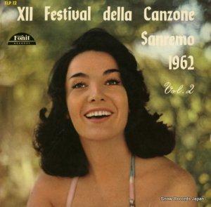 V/A - 第12回サンレモ歌の祭典1962年第2集 - FLP12