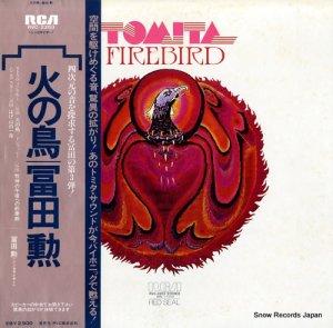 冨田勲 - 火の鳥 - RVC-2253
