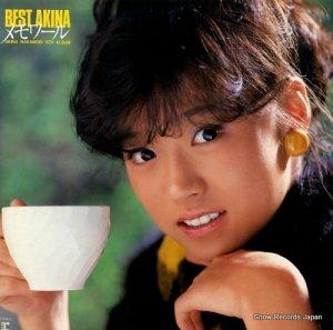 中森明菜 - best akina メモワール - SDM-15012