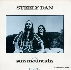 スティーリー・ダン - sun mountain - SHLP128