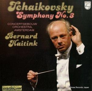 ベルナルト・ハイティンク - チャイコフスキー:交響曲第3番「ポーランド」 - 25PC-97