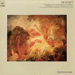 ブルーノ・ワルター - モーツァルト:交響曲第35番「ハフナー」&36番「リンツ」 - FCCA416