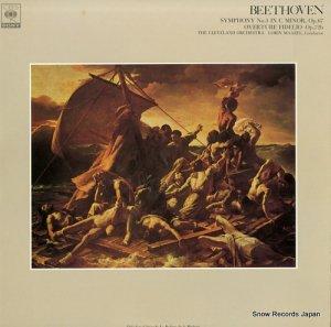 ロリン・マゼール - ベートーヴェン:交響曲第5番「運命」 - FCCA420