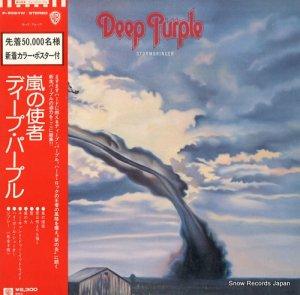 ディープ・パープル - 嵐の使者 - P-8524W