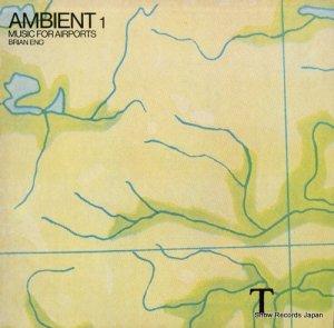 ブライアン・イーノ - ambient 1 music for airports - EGED17