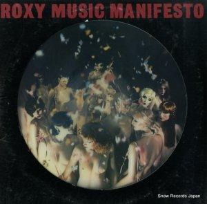 ロキシー・ミュージック - manifesto - EGPD001