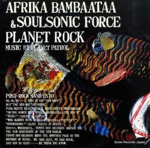 AFRIKA BAMBAATAA & SOULSONIC FORCE - プラネット・ロック - 12AP3014