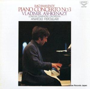 ヴラディーミル・アシュケナージ - ラフマニノフ:ピアノ協奏曲第3番ニ短調作品30 - K15C7027