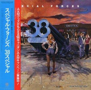 38スペシャル - スペシャル・フォーシズ - C28Y3073