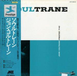ジョン・コルトレーン - ソウルトレーン - LPR-88002