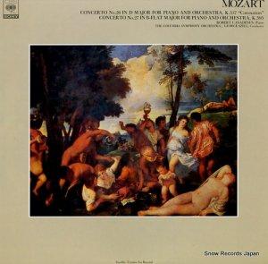 ロベール・カザドシュ - モーツァルト:ピアノ協奏曲第26番ニ長調k.537「戴冠式」 - FCCA464