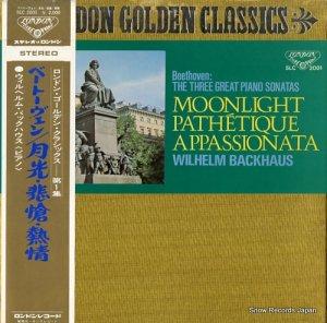 ウィルヘルム・バックハウス - ベートーヴェン:3大ピアノ奏鳴曲 - SLC2001