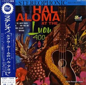 ハル・アロマ - ルアウ・ルームのハル・アロマ - SJET-7043