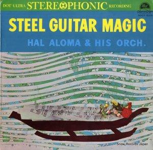 ハル・アロマ - ステレオ:夜のスチール・ギター - SDOT-5016
