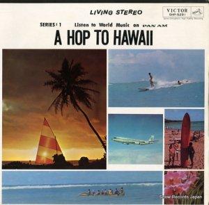 V/A - ハワイへの旅 - SHP-5291