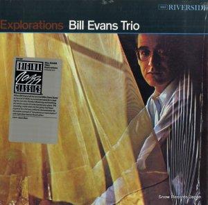ビル・エヴァンス - explorations - OJC-037