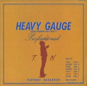 長渕剛 - heavy gauge - ETP-90232