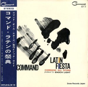 コマンド・オールスターズ - コマンド・ラテンの祭典 - SCY21