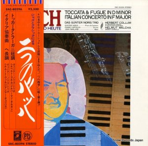 V/A - バッハ:ジャズとクラシック−二つのバッハ - EAC-80296