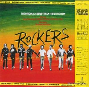 サウンドトラック - ロッカーズ - 20SI-105